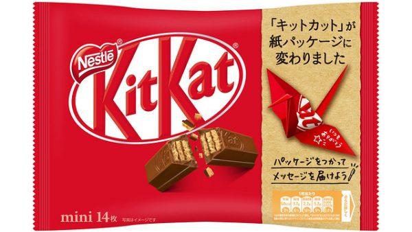 Kit Kat substitui embalagem de plástico por papel