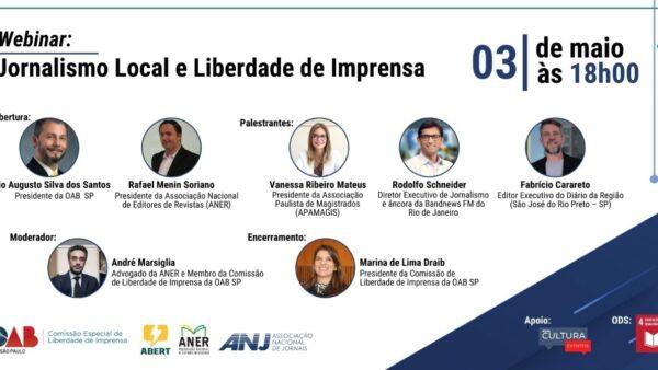 Seminário internacional comemora Dia Mundial da Liberdade de Imprensa